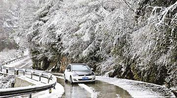降温降雨算什么 重庆这个地方下雪了