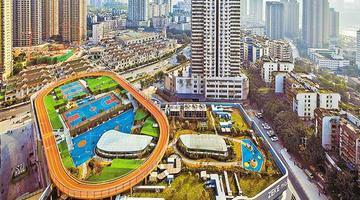 重庆一购物中心楼顶建运动场 免费开放