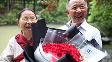 81岁老人补上迟到56年的表白