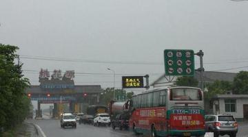 渝湘高速部分收费站实行临时管制