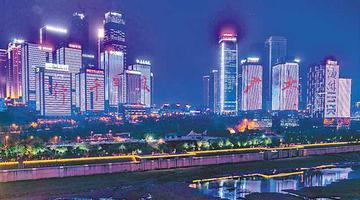重庆夜景再添亮点