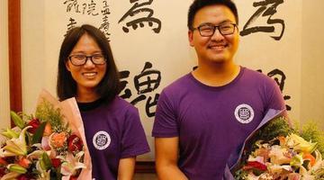 重庆文理科第一名竟是小学同班同学