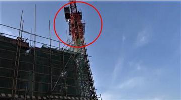 重庆一女司机中暑 被困塔吊操作间