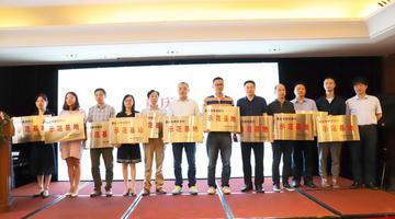 重庆发布六条暑期研学旅行线路