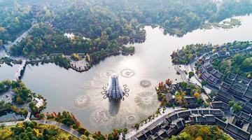 无人机航拍重庆秀湖国家湿地公园