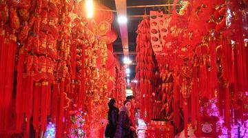 重庆街头年味浓 市场挂满了红灯笼