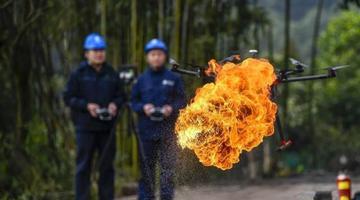 重庆喷火清障无人机正式投用