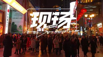 春节长假过后 解放碑仍游人如织