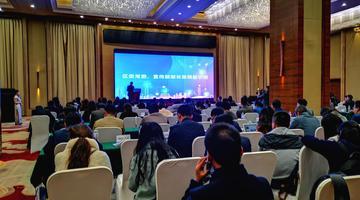 重庆市渝中区互联网界联合会正式成立