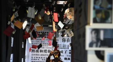 重庆失恋博物馆 馆藏100余件爱情信物