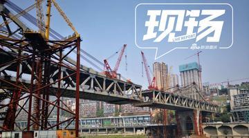 曾家岩嘉陵江大桥预计本月合龙