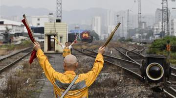 """重庆铁路枢纽最老驼峰""""退役 """""""