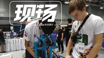 第19届中国青少年机器人竞赛在渝开赛