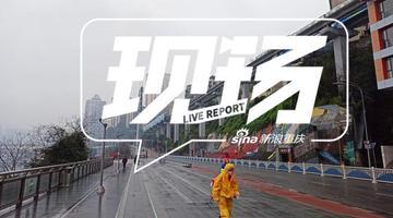 """宅家时期""""云打卡""""重庆地标"""