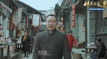 丰盛古镇:千年古驿道  旅游新地标