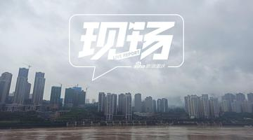 暴雨来袭 重庆主城江水上涨