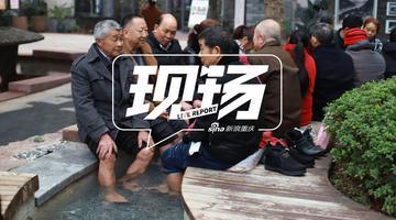 在重庆这儿你可以免费感受露天温泉