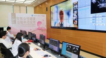 两江新区科创企业聚焦女性健康