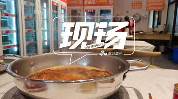 體驗重慶首家無人值守火鍋店