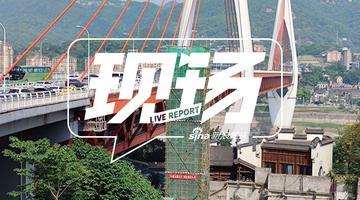 重庆东水门大桥垂直升降梯要来了