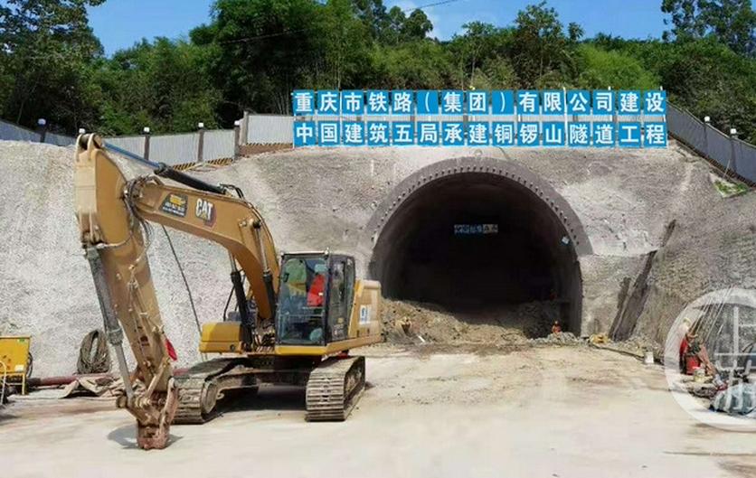 城轨快线15号线最新进展:控制性工程铜锣山隧道开挖