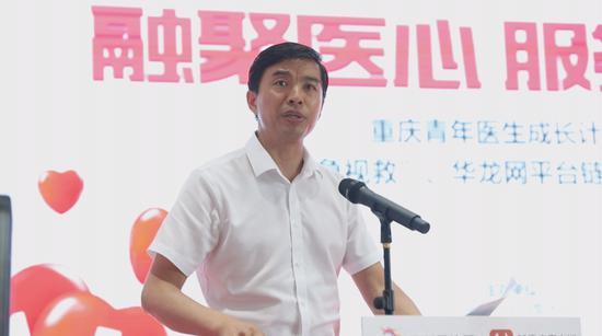 重庆市委网信办副巡视员魏春