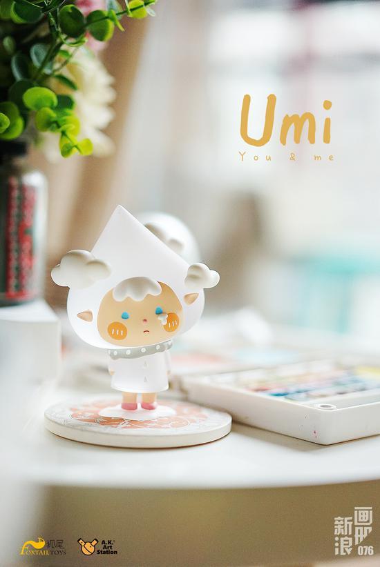 白透雨滴Umi