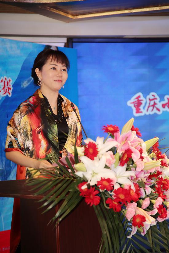 重庆旅游投资集团党委委员、副总经理杨静现场致辞