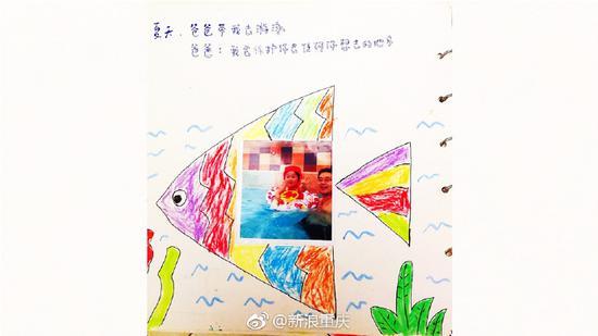 戳心!6岁女孩给爸爸写散文诗 四季都是爱的模样
