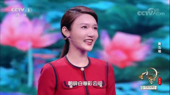 《中国诗词大会》(第五季) 节目截图