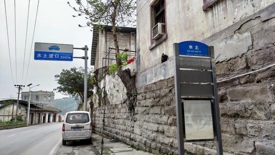 打探重慶主城最后一個車渡——水土渡口