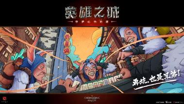(重庆本土知名插画师-木田火山)