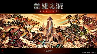 (重庆本土知名插画师-癫灵)