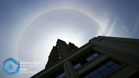 荣昌出现日晕奇观 太阳被彩虹包围