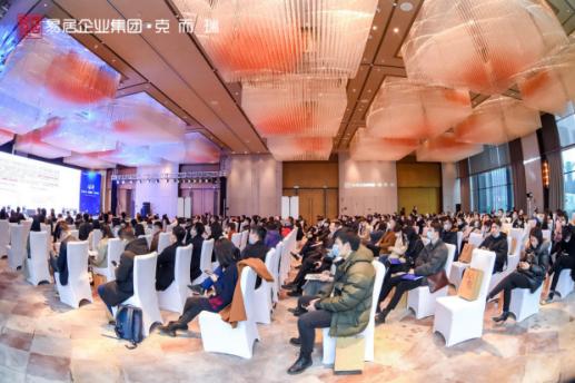 """""""新生态,新赛道,新机遇""""克而瑞重庆区域行业发展论坛隆重举行"""