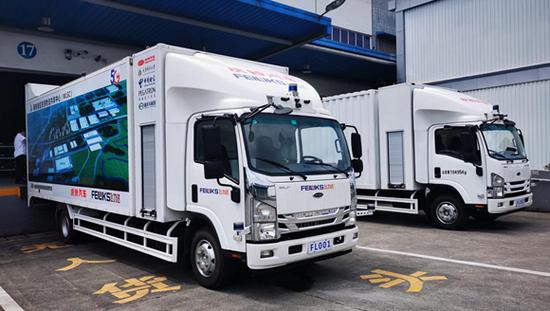 庆铃高级别自动驾驶高精电子信息产品专用运输车