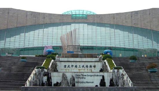 重庆中国三峡博物馆。