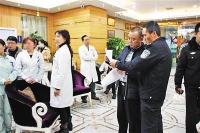 """江北区一美容医院通过""""美容贷""""与中介公司联手进行诈骗,涉案人已被江北区检察院批准逮捕。江北区警方供图"""