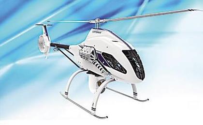 XV-3通用型无人机 记者 钱波 摄