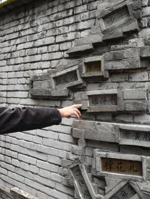 """独特风景线!老街现""""重庆方言""""墙"""