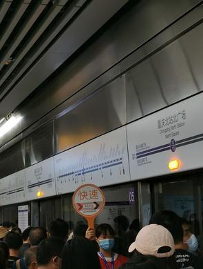 重庆地铁环线、4号线互联互通列车投运