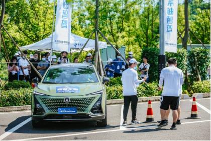 两江新区智造的长安汽车UNI-T成功自动组委会供图