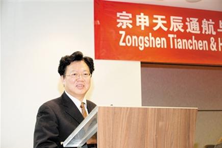 宗申集团常务副总裁兼宗申天辰通航公司董事长李耀