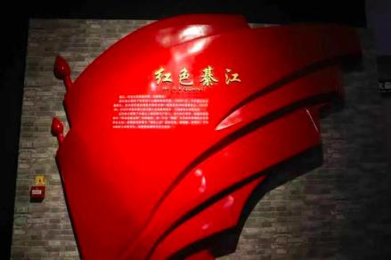 綦江博物馆