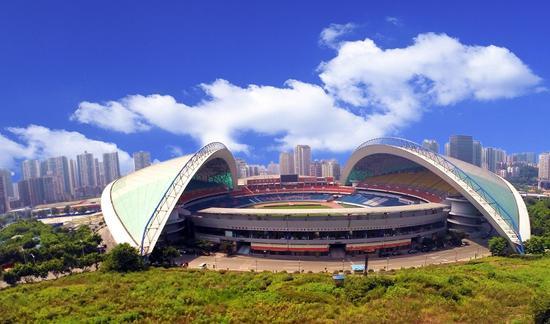 重庆市奥林匹克体育中心