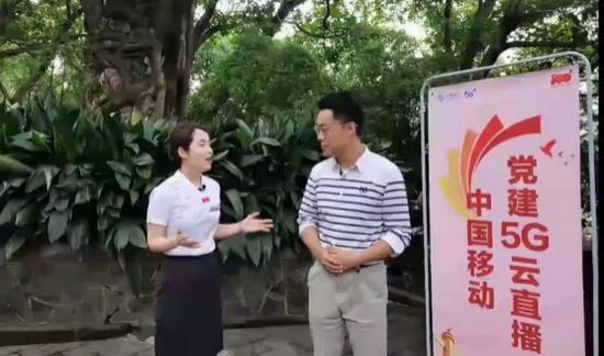 "5G+直播""云游""红岩革命馆画面"