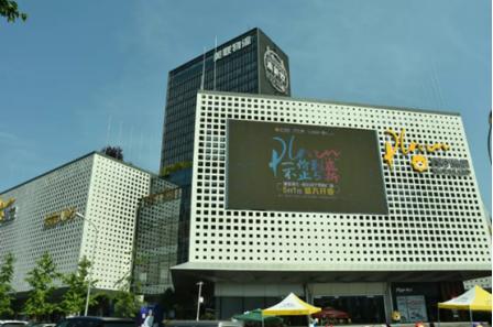 (SUNING易购广场 企业供图)