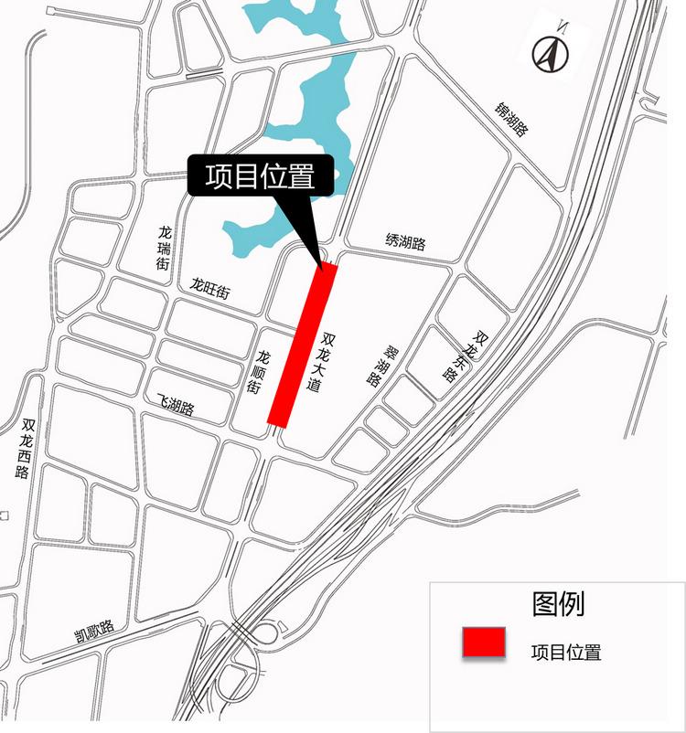 渝北双龙大道将占道施工三年 社会车辆公交线路均有调整