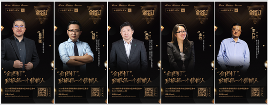 从左至右依次为:葛景栋、冯颙、朱磊、王敏、李作民