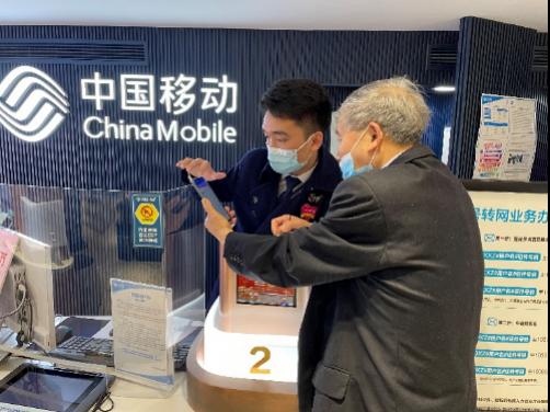 营业厅服务人员为老人用户提供一对一手机指导